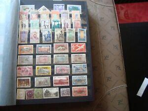Welt-43-Briefmarken-N-MH