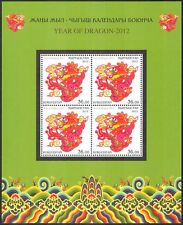 Kirguistán 2012 yo Dragon/saludos/animales/Fortuna/suerte/Zodiac 4v m/s (n41424)