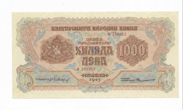 Bulgaria 1000 Leva 1945 XF Super +++++