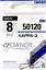 Owner-Haken-KAPPA-3-versch-Gr-Angelhaken-Hacken-50120 miniatura 2
