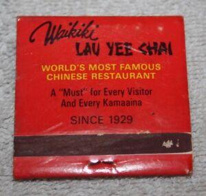Details About Waikiki Lau Yee Chai Chinese Restaurant Matchbook Honolulu Hawaii