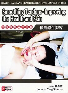 Health-Care-amp-Beautification-channels-in-TCM-Improving-the-Health-and-Skin-DVD