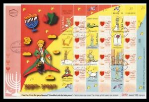 ISRAEL-2012-HANUKKAH-LE-PETIT-LITTLE-PRINCE-ANTOINE-DE-SAINT-SHEET-ON-FDC