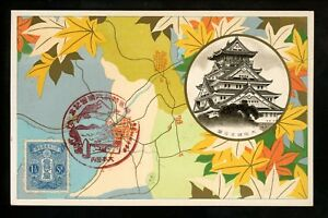 Postal-History-Japan-129b-Postcard-Pagoda-Army-Military-Maneuvers-1932-Osaka