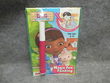 "Doc McStuffins Disney Junior Magic Pen Painting Book ""The Doc is In"" NEW"