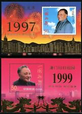 China Stamp 2000-T1GM HongKong & Macao's Return (Gold Foil, Overprint) S/S MNH