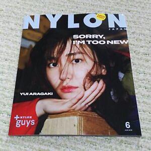 NYLON-June-2018-Magazine-fashion-Tokyo-kawaii-Yui-Aragaki-EXILE-USED