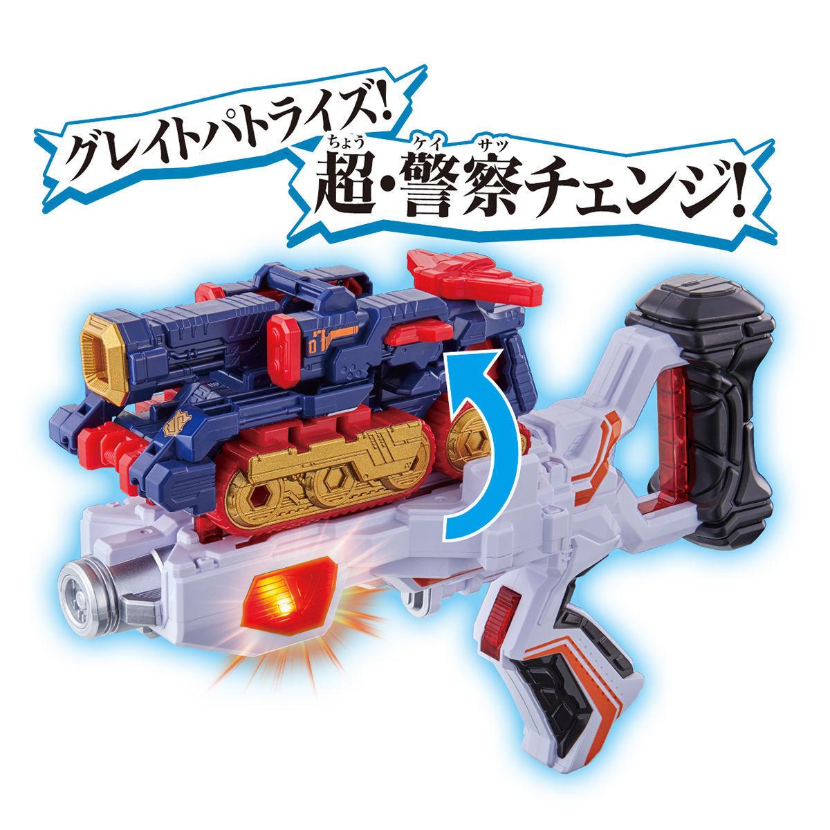 NEW Bandai Lupinranger Lupinranger Lupinranger VS Patranger VS Vehicle series DX siren Striker Figure dedaba