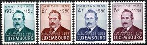 Lussemburgo LUXEMBOURG 1952 Caritas J.B. fresez frase posta FRESCHI MNH ** kw:45 €