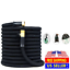 2019-Expandable-Retractable-Garden-Watering-Hose-Outdoors-Lawn-Patio-50-75-100ft miniature 1