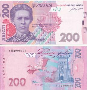Ukraine-200-Hryven-039-2014-UNC-Pick-123e-Sign-hontareva