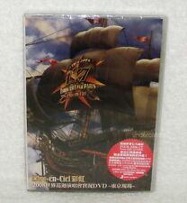 L'Arc~en~Ciel Tour 2008 L'7 Trans Asia via Paris 2-DVD