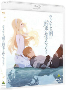DHL-Maquia-When-the-Promised-Flower-Blooms-Blu-ray-Japan-P-A-WORKS-Sayoasa-Movie