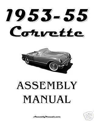 1953-55 Corvette Assembly Manual 53 54 55