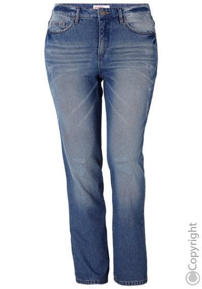 Sheego Boyfriend Jeans Lang-Gr.88-100 NEU NEU NEU Blau Used Damen Destroyed Hose Denim   Realistisch    Elegante Form    Angenehmes Aussehen    Shop    Deutschland Online Shop  4e070f