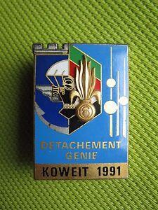 Insigne-6-eme-R-E-G-17-eme-R-G-P-Detachement-Genie-KOWEIT-1991