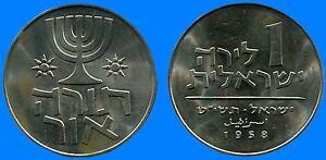 Israel-1-Lira-Hanukkah-1958-034-Tora-Or-034-Coin-UNC