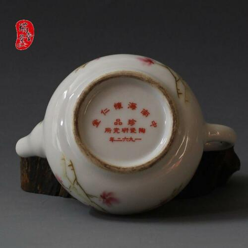 China old antique peachblossom Porcelain wine Flagon Teapot