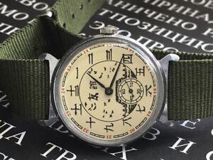 Seltene Männer `s Vintage Pobeda ZIM UDSSR mechanische russische Uhr
