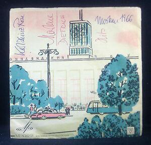 7-034-MARLENE-DIETRICH-Marie-Frag-nicht-Warum-flowers-gone-Lola-melodiya