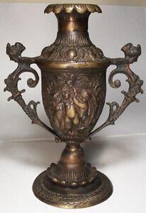 Art deco cherub bronze trophy vase - Branche deco vase ...