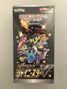Pokemon-Card-Game-Shiny-Star-V-High-Class-Pack-1Box
