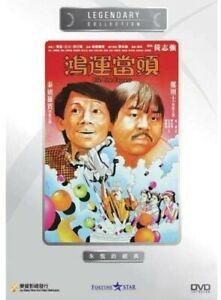 Life-Line-Express-REGION-0-DVD-New