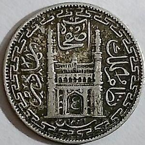 1924-AH1341-14-Error-India-Princely-States-Hyderabad-2-Annas-Y-50