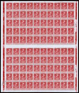 Mexico-Scott-699-1934-Natl-University-Issue-10c-Brown-Lake-Sheet-M-NH-VF-C