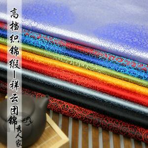 Chinese-Satin-Faux-Silk-Fabric-Brocade-Cloud-Dress-Clothes-Tang-Suit-DIY-Retro