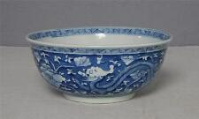 Chinese  Blue and White  Porcelain  Bowl  With  Mark     M2193