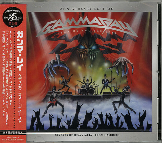 GAMMA RAY-HEADING FOR THE EAST 25TH ANNIVERSARRY EDITION-JAPAN 2 CD G35