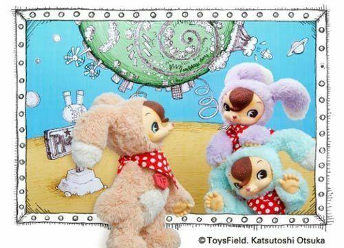 TAKARA TOMY Toys Field Kuma Lapin Usagi Almond Breeze 30 cm Action Figure