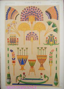 """LITHOGRAVURE Owen JONES - GRAMMAIRE DE L'ORNEMENT 1868 Planche V - EGYPTIENS - France - État : Occasion : Objet ayant été utilisé. Consulter la description du vendeur pour avoir plus de détails sur les éventuelles imperfections. Commentaires du vendeur : """"VOIR PHOTOS PLUS BAS"""" - France"""