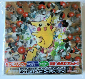 CD-Musicale-Pikachu-Records-Pokemon-Japan-Import-CD-Book-TCGS-570-1998
