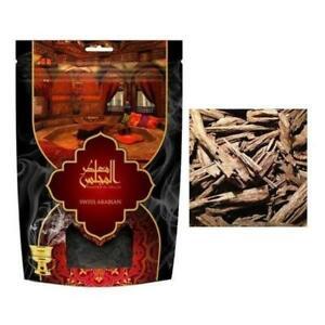 Muattar al Majlis (250g/.55 lb) Oudh Bakhoor Incense by Swiss Arabian