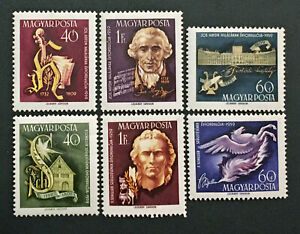 Stamp-Hungary-Yvert-and-Tellier-N-1308-IN-1313-N-MNH-Cyn36-Hungary-Stamp