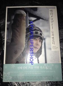 Shinhwa dating historia