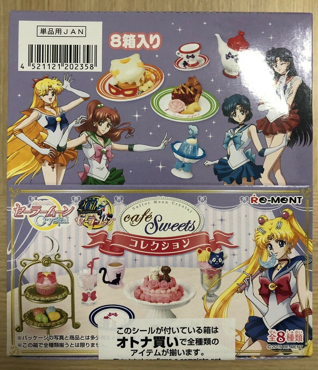 Sailor Moon Crystal Cafe Sweets Re-Ment