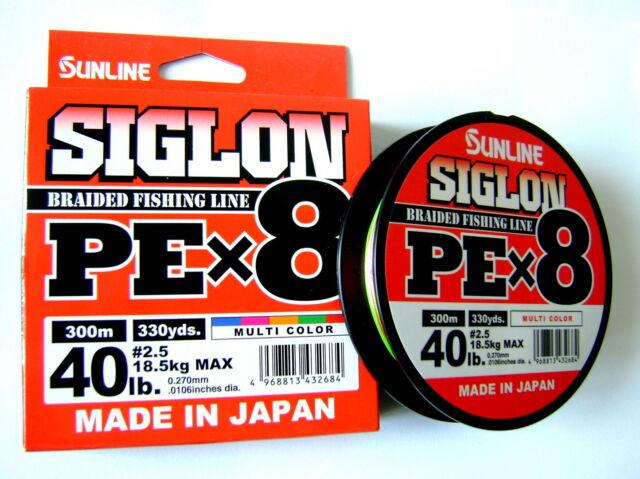2172 Sunline Siglon Braided Line X8 200M P.E 2.5 40LB Multi Color