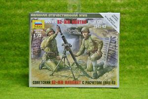 Zvezda SOVIET 82mm MORTAR 1941-1943 1/72 scale  6109
