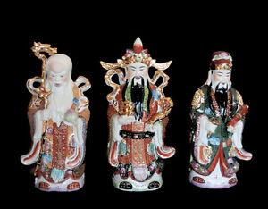 3 Weisen Chinesisch Dieu Fuk Luk Sau Lu Fu Shou Aus Porzellan China H 40cm 4487