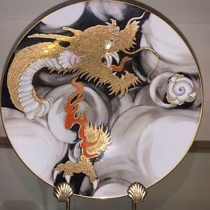 "MORIAGE JAPAN PLATE 10"" Gold Dragon, Gold edge, decorative plate, striking"