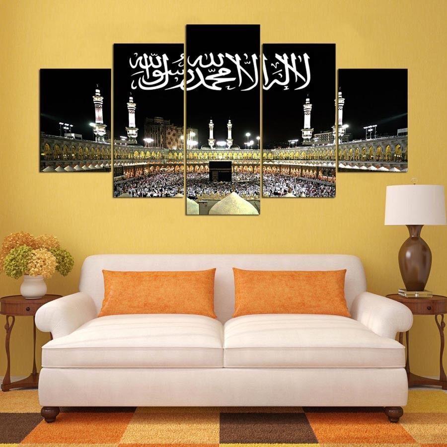 Mecca Hajj Makkah 5 panel canvas Wand Kunst Home Decor Poster Bild