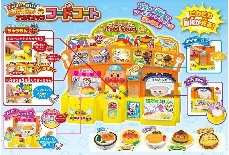 NEW SEGA Toys Anpanman A lot of shops  Shiny Glow  Anpanman Food Court Japan Toy