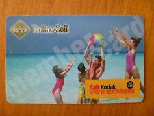 KODAK EXPRESS MEMBERSHIP CARD...SHUTTERBUG STORE...FAMILY AT BEACH..CAMERA FILM