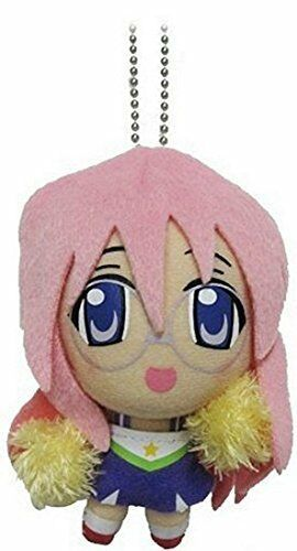 "3.75/"" Plush Lucky Star Mini Plush Swing Keychain Figure Miyuki"