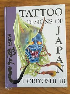 Horiyoshi-III-Tattoo-Designs-Of-Japan-Hardback-Book-Rare-Out-Of-Print-NEW