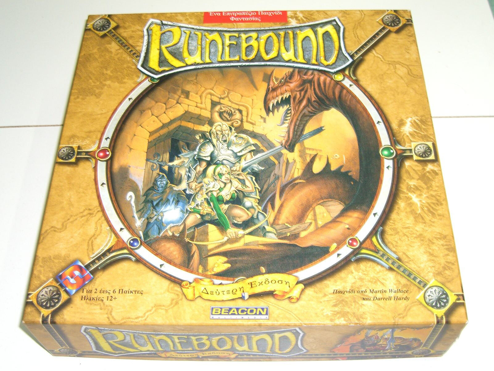 Runebound 2ND ÉDITION DE Paquet Fantasy Flight Fantasy Figure Gallery grec Board Game Comme neuf