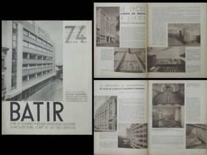 BATIR-N-74-1939-LEONIE-DE-WAHA-LIEGE-CHARBONNAGE-ZOLDER-VAN-NUETEN-MICHEL-POLAK